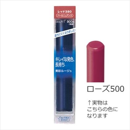 資生堂 セルフィット ラスティングルージュN ローズ500 3g