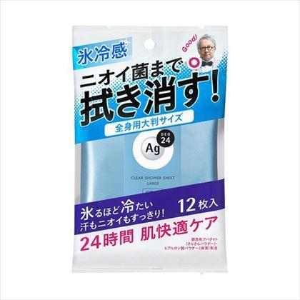 エージーデオ24 クリアシャワーラージシート Na (クール) S 12枚入