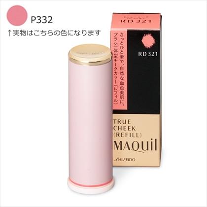 資生堂 マキアージュ トゥルーチーク PK332 (レフィル) 2g