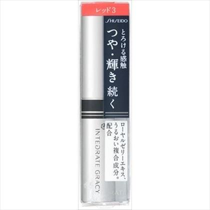 資生堂 インテグレート グレイシィクリーミーシャインルージュ レッド3 2.2g