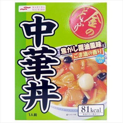 マルハニチロ 金のどんぶり 中華丼 160g