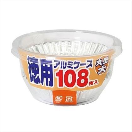 CF 徳用アルミケース9号108枚