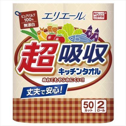 エリエール 超吸収キッチンタオル無漂白 2ロール(50カット)