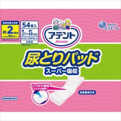 アテント 尿とりパッド スーパー吸収 約2回分 女性用 54枚入(テープタイプ用)