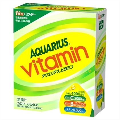 アクエリアス ビタミンパウダー 51g×5袋