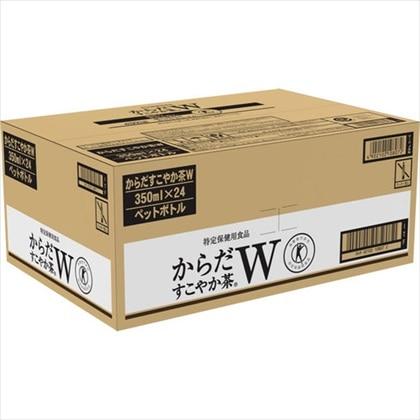 からだすこやか茶W ダブルトクホ 350ml×24本(1ケース)