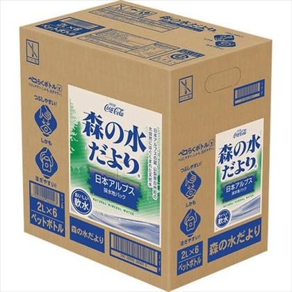 森の水だより ぺこらく 2L×6本(1ケース)