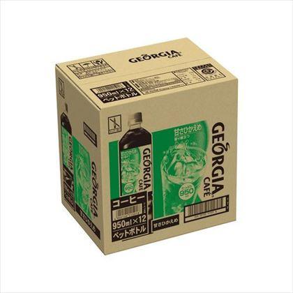 ジョージア ボトルコーヒー 甘さ控えめ 950ml×12本(1ケース)