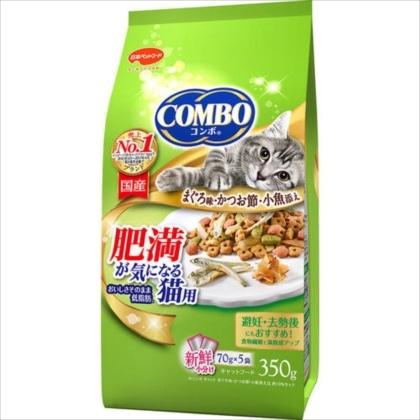 コンボ キャット 肥満が気になる猫用 350g