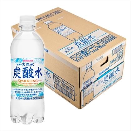 天然水炭酸水 500ml×24本(1ケース)