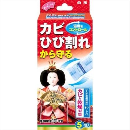 人形用調湿剤わらべ カビと乾燥対策 5包入り