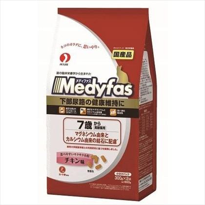 メディファス 高齢猫用  600g