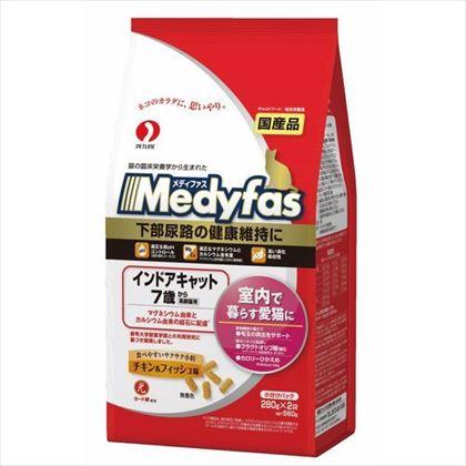メディファス インドアキャット 高齢猫用チキン 560g