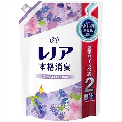 レノア 柔軟剤 本格消臭リラックスアロマ つめかえ用 特大サイズ 910ml