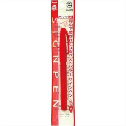 サインペン 水性 赤       XS520-BD