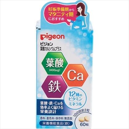 ピジョン 葉酸カルシウムプラス 60粒入