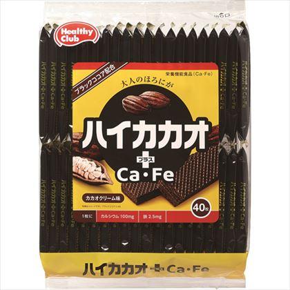 ハイカカオ プラスCa・Fe ウエハース カカオクリーム味 40枚入