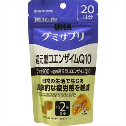 UHA グミサプリ 還元型コエンザイムQ10 40粒