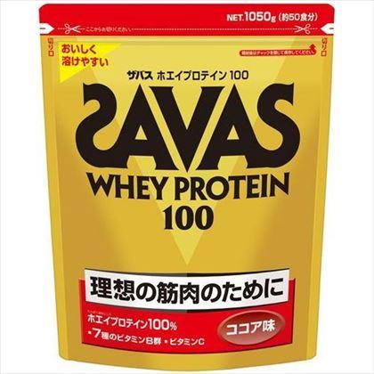 ザバス ホエイプロテイン100 ココア50食分 1050g