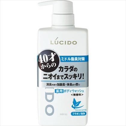 ルシード 薬用デオドラントボディウォッシュ 450ml[医薬部外品]