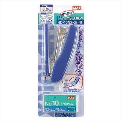 ホッチキス10号 針付きブルー   HD-10NXK ブルー