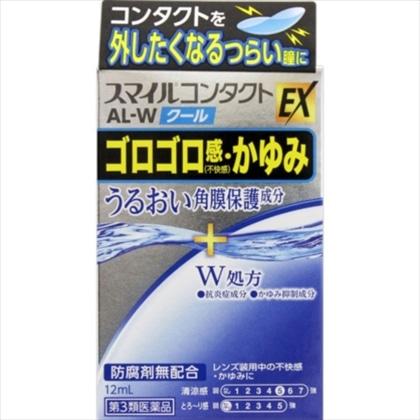 スマイルコンタクト AL-Wクール 12ml[第3類医薬品]