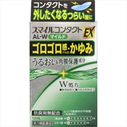 スマイルコンタクトAL-Wマイルド 12ml[第3類医薬品]