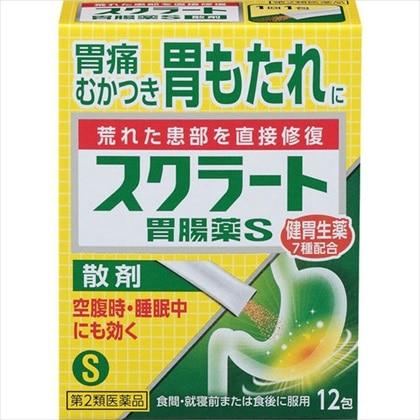 スクラート胃腸薬S(散剤) 12包[第2類医薬品]