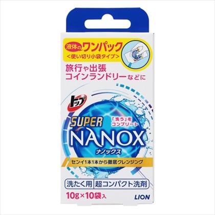 トップ スーパーNANOX(ナノックス) ワンパック(10g×10袋入)