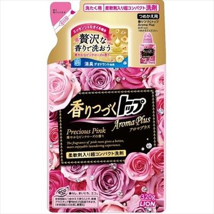 香りつづくトップ Aroma Plus  Precious Pink つめかえ用 320g
