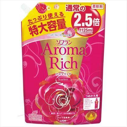 香りとデオドラントのソフラン アロマリッチ スカーレット特大つめかえ 1125ml