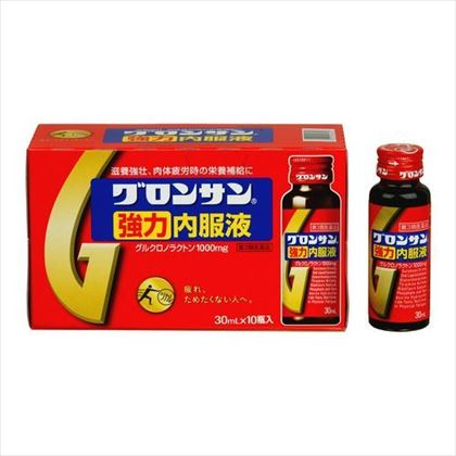 グロンサン強力内服液 30ml×10本[第3類医薬品]