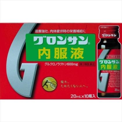 グロンサン内服液 20ml×10本[第3類医薬品]