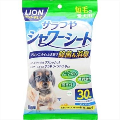 ペットキレイ シャワーシート 短毛犬用 30枚