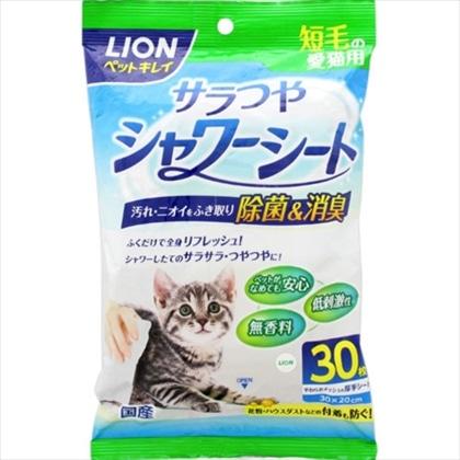 ペットキレイ シャワーシート 短毛猫用 30枚