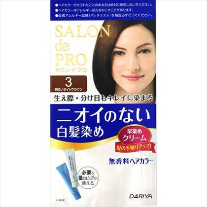 サロンドプロ無香料ヘアカラー早染めクリーム3(明るいライトブラウン)