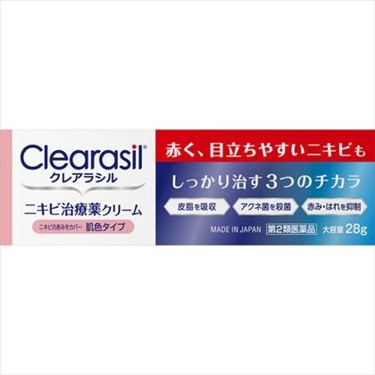 クレアラシル ニキビ治療薬クリーム 肌色タイプ 28g[第2類医薬品]