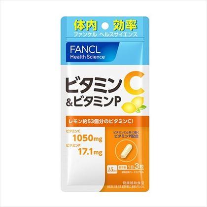 ファンケル ビタミンC&ビタミンP 15日分 45粒