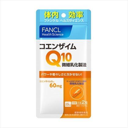 ファンケル コエンザイムQ10微細乳化 15日分 30粒