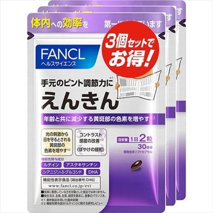えんきん 23.2g(387mg×60粒)×3袋