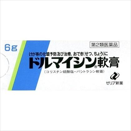 ドルマイシン軟膏 6g[第2類医薬品]
