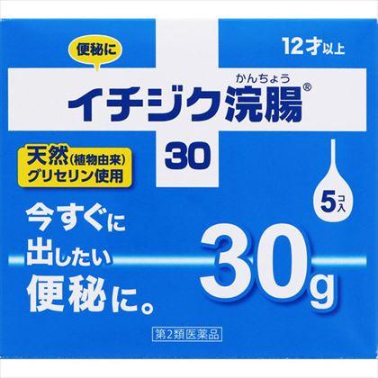イチジク浣腸 30g×5個入[第2類医薬品]