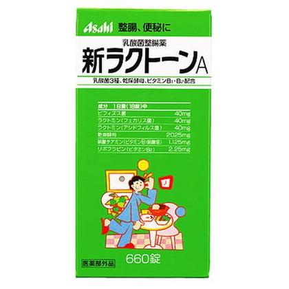 新ラクトーンA 660錠[指定医薬部外品]