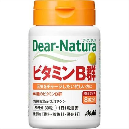 ディアナチュラ(Dear-Natura) ビタミンB群 30粒
