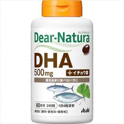 ディアナチュラ(Dear-Natura) DHA with イチョウ葉 240粒