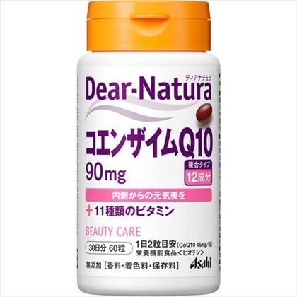 ディアナチュラ(Dear-Natura) コエンザイムQ10 60粒