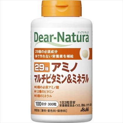 ディアナチュラ(Dear-Natura) 29種アミノ マルチビタミン&ミネラル 300粒