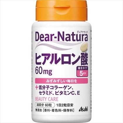 ディアナチュラ(Dear-Natura) ヒアルロン酸 60粒