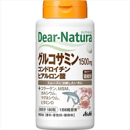 ディアナチュラ グルコサミンコンドロイチン 180粒(30日分)