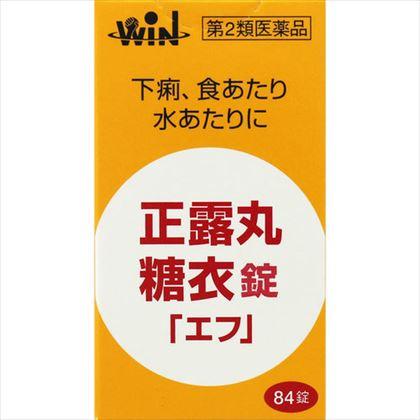 WIN 正露丸糖衣錠「エフ」 84錠[第2類医薬品]